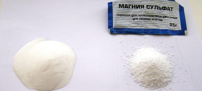 Сульфат магния для очищения печени