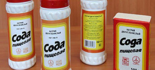 Лечение печени пищевой содой