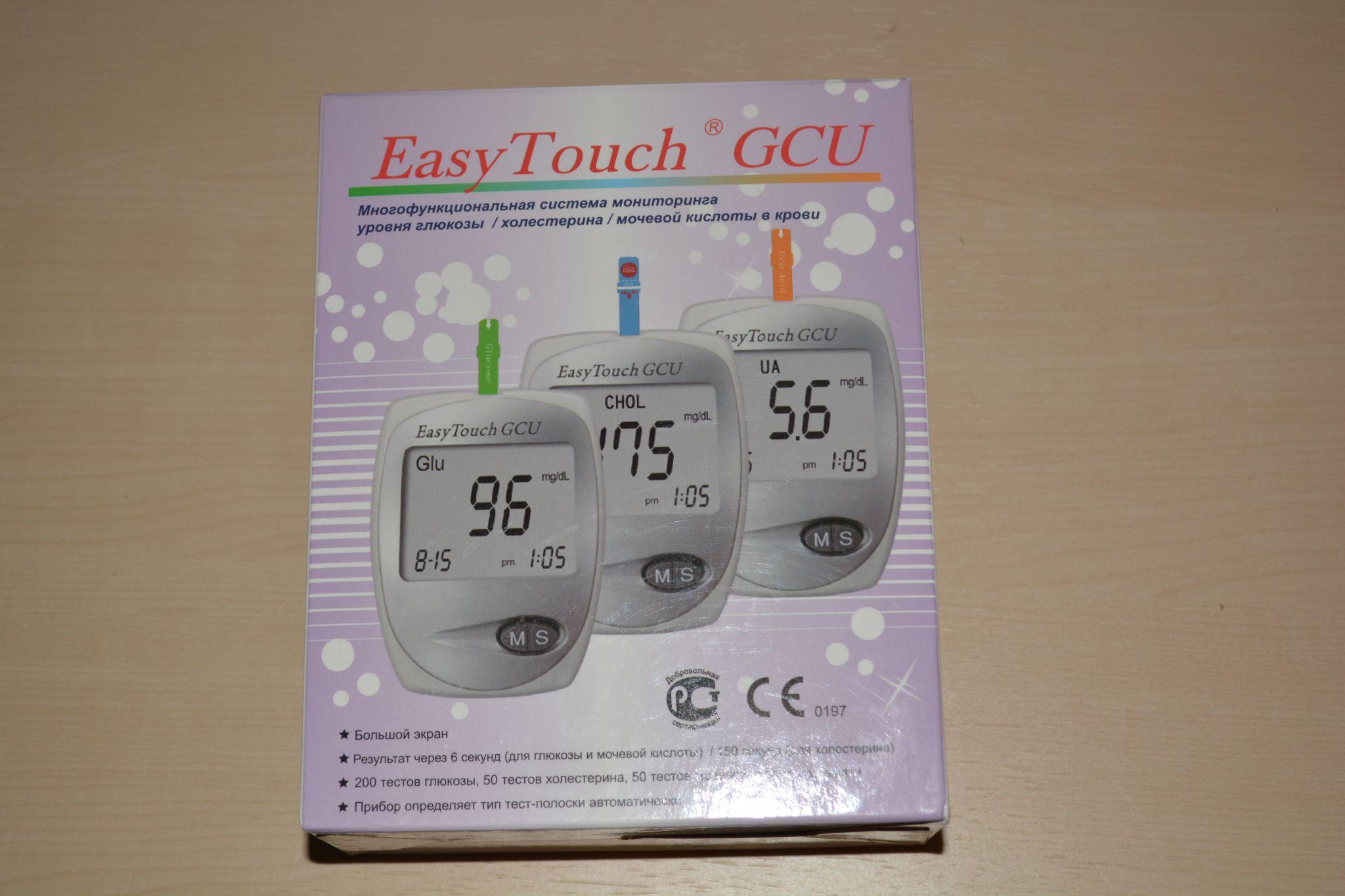 Аппарат для измерения холестерина в крови в домашних условиях 99